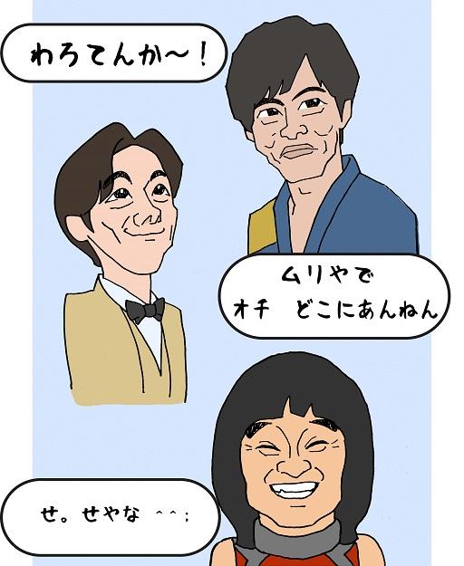 わろてんか!のコピー.jpg