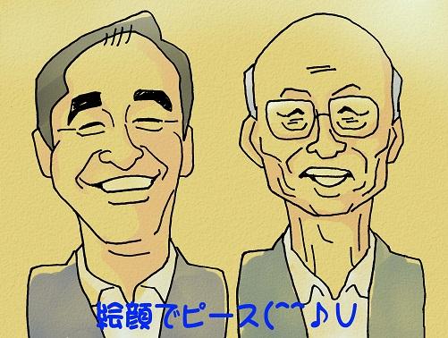 ノーベル賞のコピー.jpg