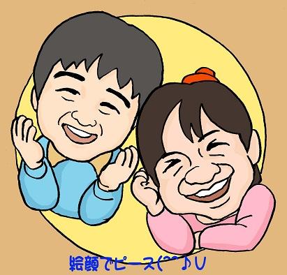 マルモのコピー.jpg