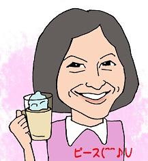 吉高由里子のコピー.jpg