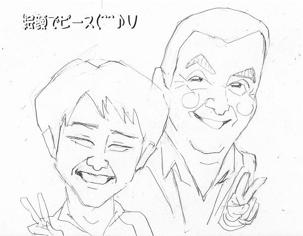 羽生&オーサー.jpg
